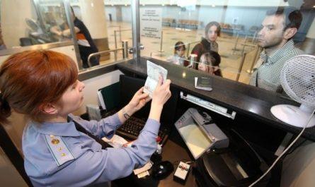 Control de Pasaporte